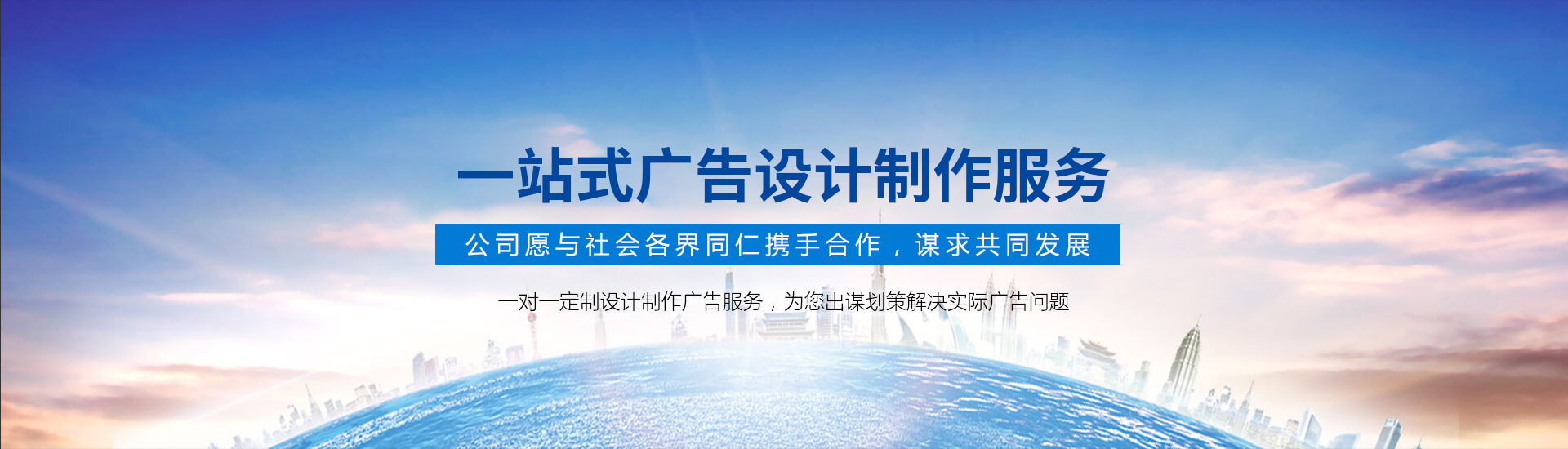 武汉宣传栏制作